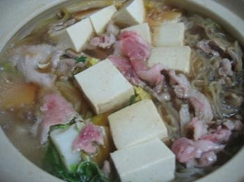 肉豆腐?鍋.JPG